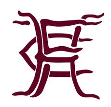 Horley Town FC Logo
