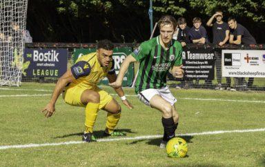 Highlights: BHTFC 0 AFC Hornchurch 3