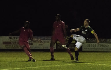 Highlights: BHTFC 2 Tooting & Mitcham 0