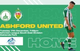 Ashford United: Match Postponed