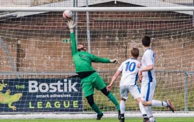 FA Vase: How Have We Done Before?