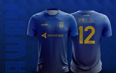 First Team Away Kit Reveal