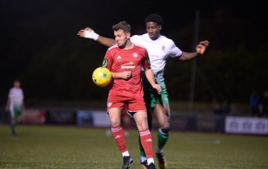 GALLERY | 19/20: St. Albans City [H] – FA Cup [Replay]